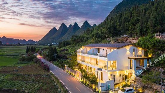 Yunqi Yihao Inn