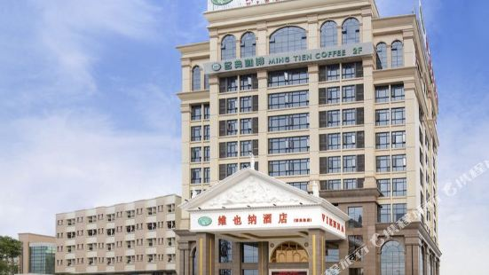 Vienna Hotel(Dongguan Shilong Road Branch)