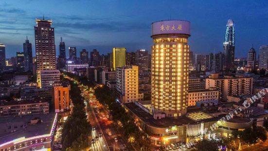 Shandong East Hotel (Dongfang Dasha)