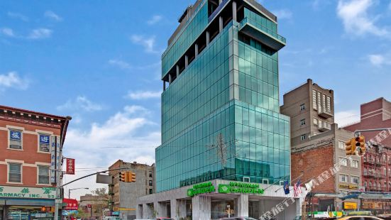 Wyndham Garden Chinatown New York