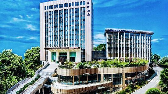구이저우 어번던트 호텔
