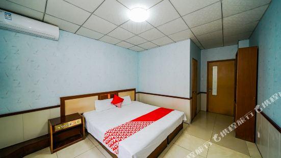 Jinan xinyue hotel