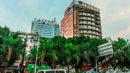 Yeste Hotel (Nanning Nanhu Park)