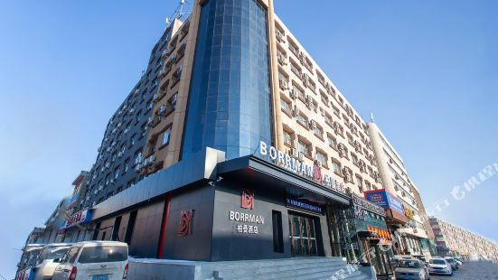 Borrman Hotel (Changchun Jida Second Hospital, People's Square Metro Station)
