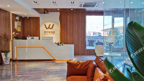 Wan Heng Easy Hotel