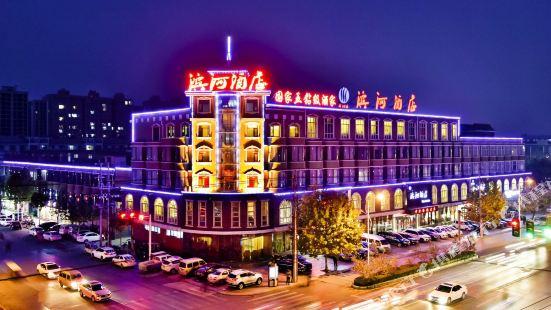 Binghe Hotel