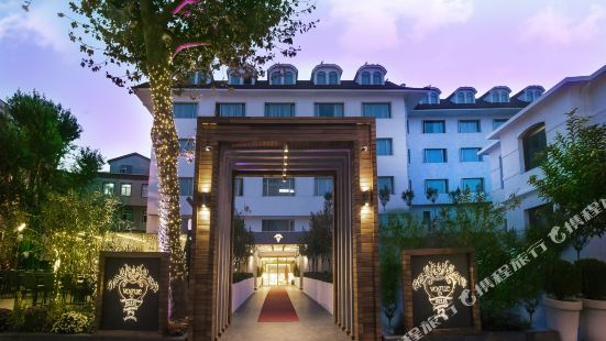 Vogue Hotel Supreme Istanbul