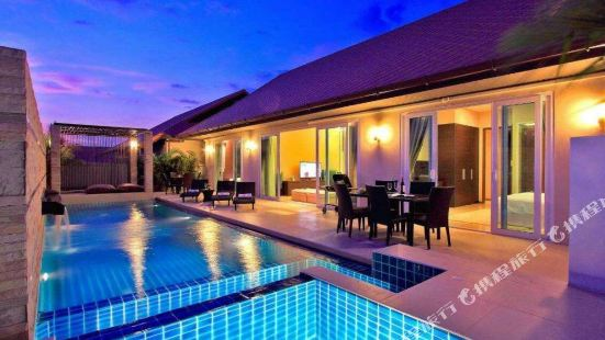 Sanya Mountain and Sea Resort Villa
