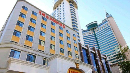 維也納國際酒店(青島山東路五四廣場店)