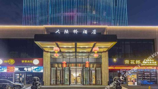 烏魯木齊大陸橋酒店