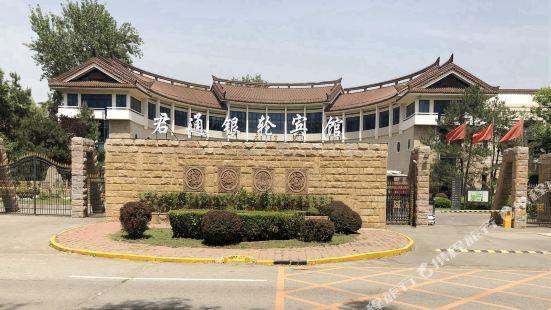 Juntong Yinlun Hotel