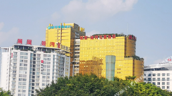 City Comfort Inn (Nanning Convention and Exhibition Center Metro Station)