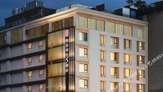 Rezen Laizhu S Hotel (Chengdu Chunxi Road )