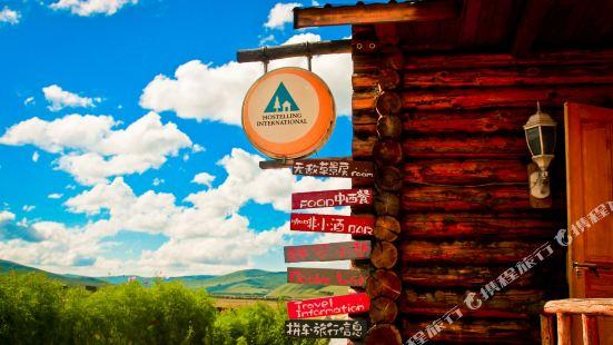 額爾古納恩和牧場國際青年旅舍