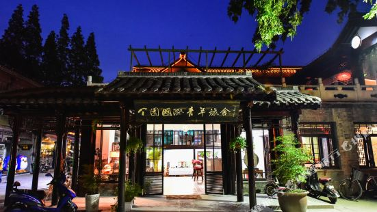 Geyuan International Youth Hostel