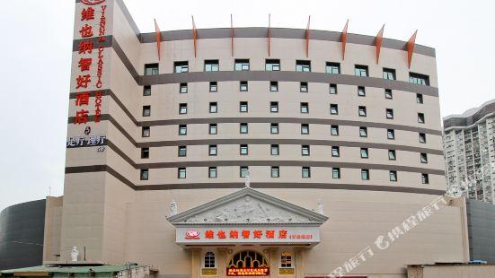 Vienna Hotel (Shenzhen MIXC)