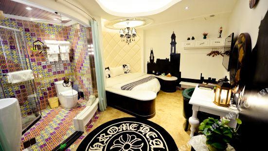 Shenyang NA Story  Hotel