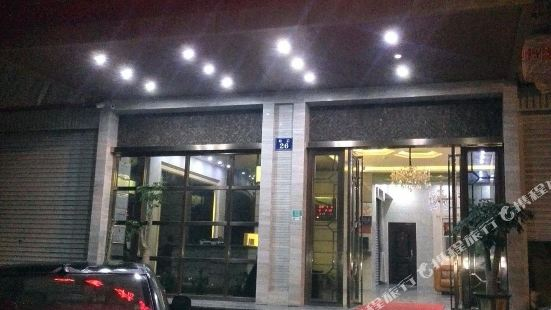 Siji Jingpin Hotel