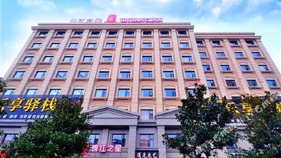 錦江之星(武漢南湖平安路店)