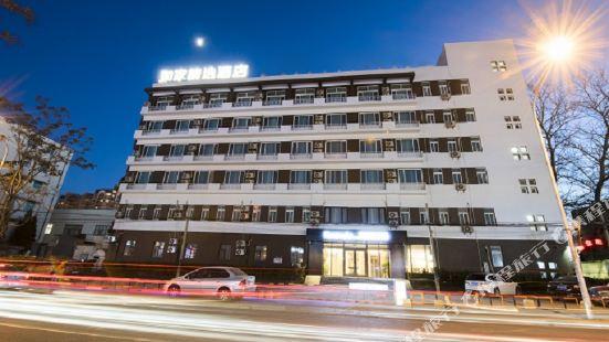 Home Inn Plus (Beijing Guomao)