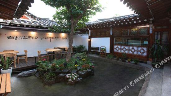 Moggoji Guest House Seoul