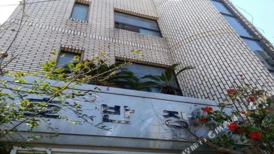 Hoban Motel Jeju