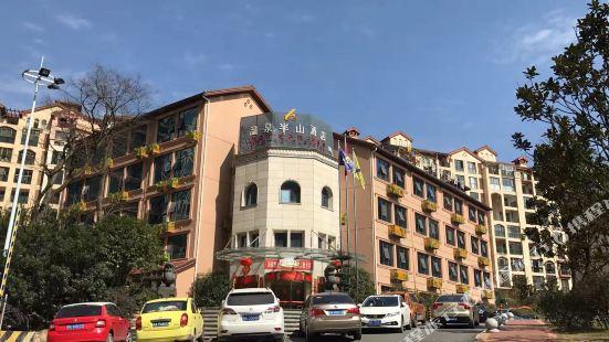 핫스프링 반산 호텔