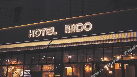 호텔 미도 명동