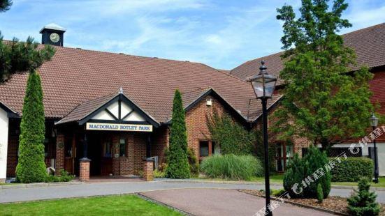 麥克唐納波特利公園水療酒店