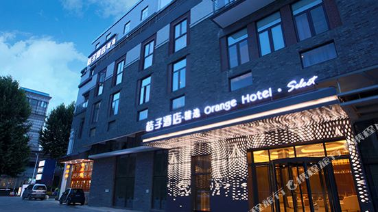 Orange Hotel Select (Wuhan Yellow Crane Tower Hubuxiang)