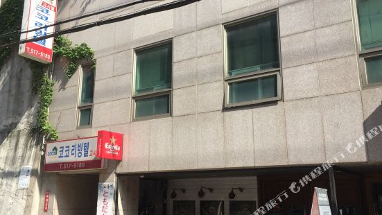 Cocolivingtelhouse Sinsa Branch Seoul