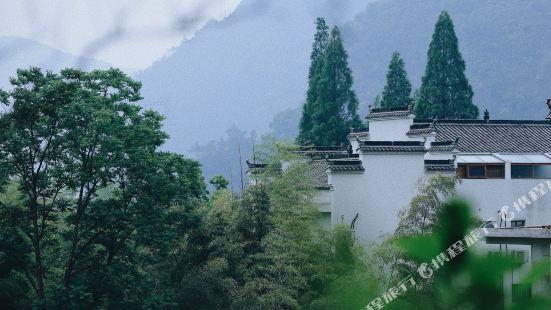Hangzhou Soul Paradise