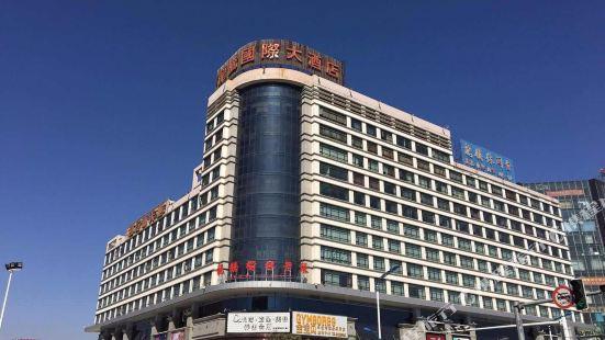 Longteng International Hotel