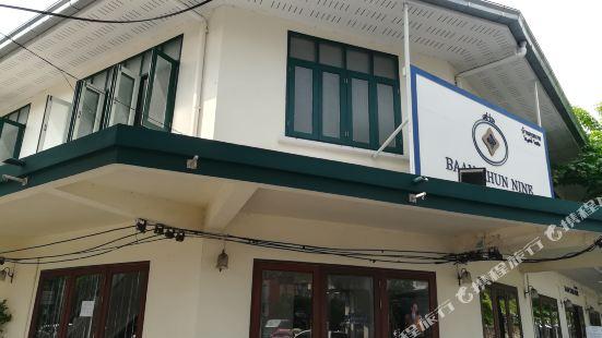 Baan Khun Nine WangDoem Bangkok