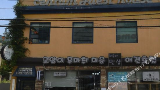 Centum Guesthouse Busan