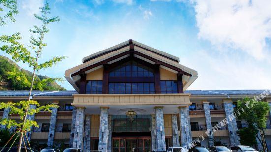 麥積山温泉度假酒店