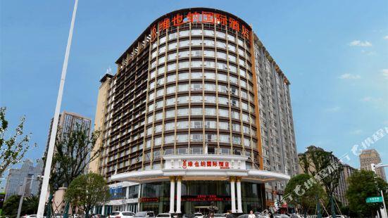 Vienna International Hotel (Changsha Shidai Dijing)