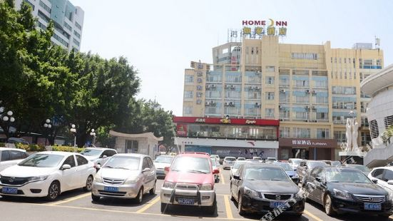 Home Inn (Zhaoqing Tianning North Road)