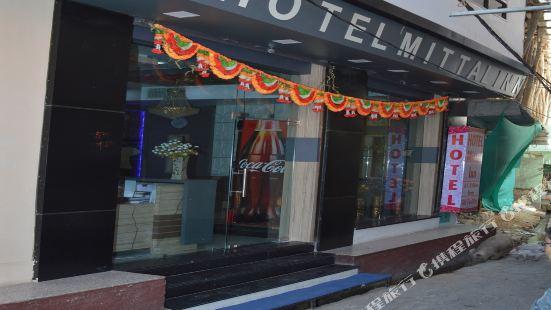 米塔爾酒店