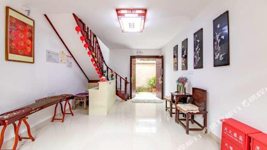 Chengxin Inn