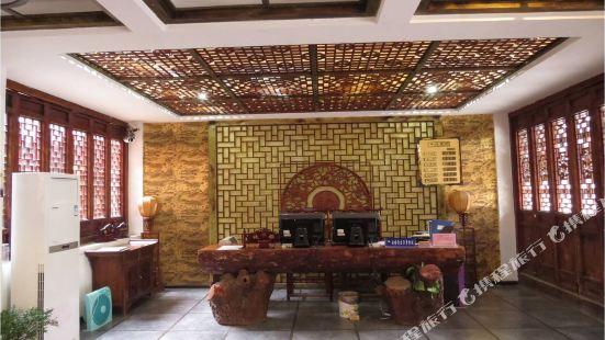 Lanqi Hotel (Zaozhuang Taierzhuang Ancient City Taicheng Inn)