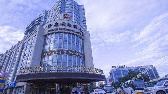伊寧隆鑫國際酒店(B座)