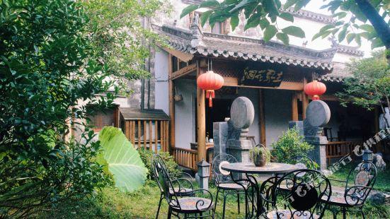 Wangjia Garden Inn