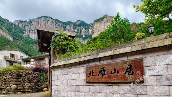 Yan Dan Shan Bei Yan Shan Ju