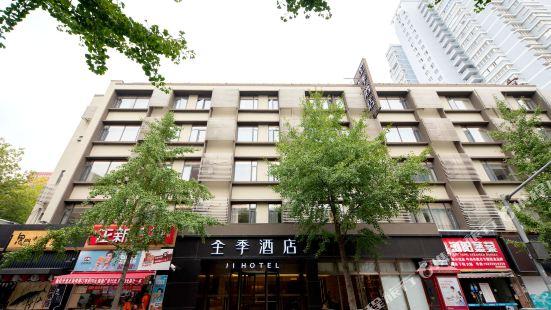 全季酒店(上海局門路店)