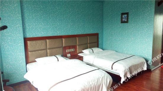 騰沖佳怡酒店