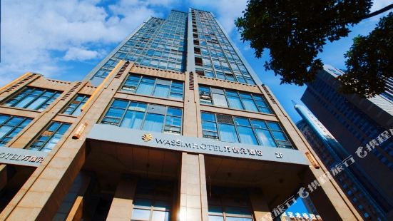Wassim R Hotel (Suzhou Shantang Street Shilu Metro Station)