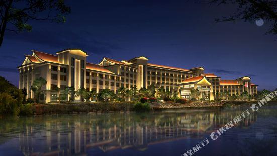 Longjia Raytour Hotel