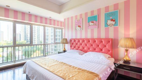 Tianjin Shidai Aocheng Tiantian Apartment
