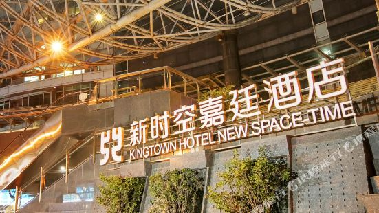 New Spacetime Kingtown Hotel